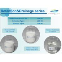 Quality LSR-20 Retention And Drainage Aid In Papermaking Viscosity ≤600 Highsolid Content for sale