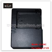 Quality Camera Charger LC-E8C for Canon battery LP-E8 for sale