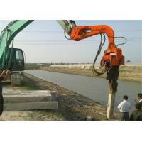 Buy cheap Customised Advanced Pile Driver Attachment For Excavators High Acceleration from wholesalers