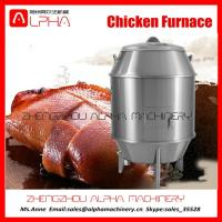 China Charcoal chicken rotisserie oven/chicken roasting machine/duck roaster oven on sale
