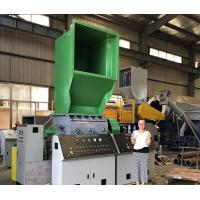 Buy cheap Recycle crusher PP PE waste plastic recycling high quality professional from wholesalers