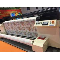 Buy cheap High speed fabric printing machine / Kyocera head textile printing machine from wholesalers