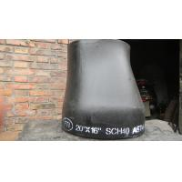Quality ASTM A234 WPB reducer for sale