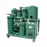 Quality Vacuum Lubricating Oil Automation Purifier for sale
