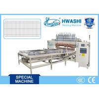 Best Used Wire Mesh Welding Machine for Wire Cold Welding wholesale