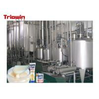 Quality Pasteurized Milk Processing Line , Condensed Milk Processing And Packaging Plant for sale