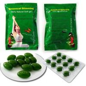 China Laser mark on MZT Meizitang Botanical slimming soft gel on sale