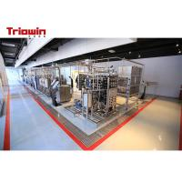 Quality Pilot Production Plant Food Biological Processing Technology Research And Development for sale