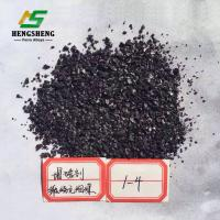 Quality Steelmaking Carbon Additive black Calcined Anthracite Coal FC 95% for sale