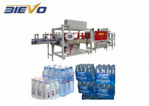 Quality ISO9001 Plastic Film 5050x3300x2100mm Shrink Packing Machine for sale