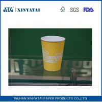 Best Custom Insulated Ripple Wall Disposable Paper Cups for Hot Drink or Cold Drink wholesale