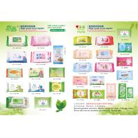 Quality High quality adult cleansing wipes for travel adult wet wipes for sale