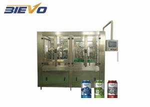 Quality SUS 304 ISO9001 1500bph Beer Filling Machine for sale