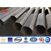Quality 17m Galvanized Painted 400W Round Solar Philippines Street Lighting Poles Price For Road / Highway for sale
