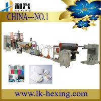 Quality Expanded PE Foam Sheet Machine for sale