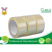 Standard Grade Acrylic Bopp Self Adhesive Tape Hot Melt Tape For Heavy Duty Shipping