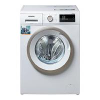 China High Gloss Household Mould Single Cavity Electric Plastic Washing Machine on sale