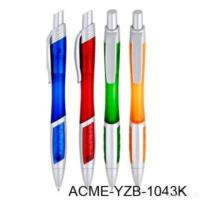 Quality Promotion Ball Pen for sale