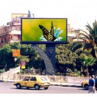 Quality DIP546 Outdoor Advertising LED Display RGB , 256 * 256mm With wide View angle for sale