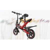 Quality Family Folding Travel Bike 15 Degrees Climbing Ability Short Charging Time for sale