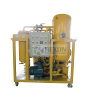 Quality Emulsified Turbine Oil Purifier with CE Certificate for sale