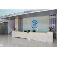 Hyzont(Shanghai) Industrial Technologies Co.,Ltd.
