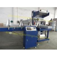 Quality PP PE Film Industrial Shrink Wrap Machine , Sleeve Labeling Machine For Bottles / Cans for sale