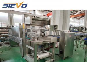 Quality BW-150A 600x400x350mm 15KW Semi Automatic Shrink Wrap Machine for sale