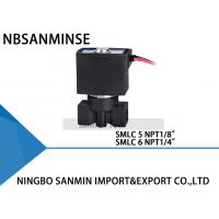 Quality Water Brass Solenoid Valve Normally Closed 2 Way 1/8 1/4 NPT Pipe Size EPDM Seals for sale