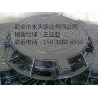 Buy Ductile manhole covers perforated strainer at wholesale prices