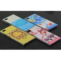 Best Anti - slip durable PC Hard Back Xiaomi Phone Cover With Animal Pattern wholesale