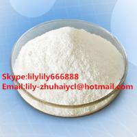 99.9% 1,3- Dimethylamylamine HCL / DMAA Sports Nutrition Fat Burning Steroids 105-41-9
