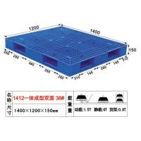 China Cargo Transport Plastic Pallet on sale