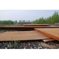China Carbon Steel Plate on sale