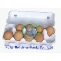 Quality Pulp Molding Product for sale
