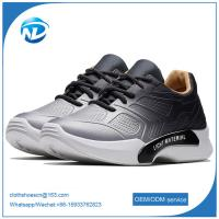 Quality 2018 New Design Hot Selling Men Shoes Sports 3D Cloth Shoes With Lace for sale