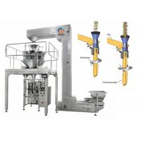 Quality Vertical Linear Weigher Packing Machine 0.2 - 1% High Weight Accuracy for sale