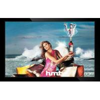 Buy cheap 19inch HD Network Advertising Player from wholesalers