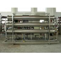 Quality 110v Industrial Auto Water Treatment System PLC Control With Touch Screen for sale