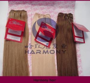 China Harmony qulaity hair weft machine on sale