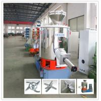 China 110kw Zwz Bearing High Speed Mixers For Shoes Bed Advanced Design on sale