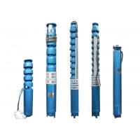 Quality 22kw 30kw 37kw 55kw Submersible Well Pump 30hp 40hp 50hp 75hp Easy Install for sale