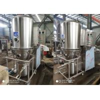 Quality Big Capacity Vertical Fluidized Bed Dryer Fast Drying Speed Low Maintenance for sale
