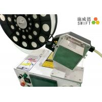 Quality PLC Control Automatic Cable Tie System , Tie Tying Machine Quickly Bundling for sale