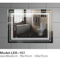 Quality Unique Touch LED Bathroom Mirror , Bath Wall Mounted Illuminated Mirror for sale