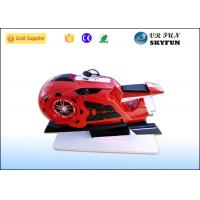 Quality Easy Operated VR Motorbike Simulator For Shopping Mall / Amusement Park for sale