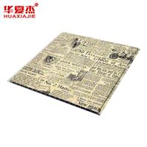 China Custom Fireproof Interior / Exterior Decorative Wall Panel 250mm*8mm on sale