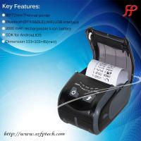 Quality BT300 price 80mm USB MINI Thermal Receipt cheap Resturant POS 3 inch LAN Printer for sale