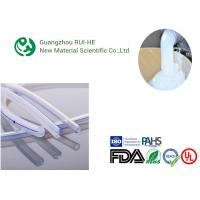 Quality Connector Hose Medical Grade Injectable Silicone Surgical Grade Silicone Rubber for sale