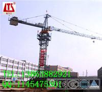 Quality 3t-25t mobile tower crane track travelling tower crane Shandong Hongda for sale